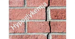 кирпичная стена з трещиной